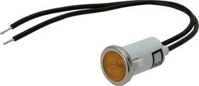 N-828BY, Лампа неоновая с держателем желтая 220V