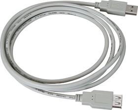 XYC057 (1.8 м), Удлинитель USB A(F)-A(M)
