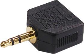NP-564G, Аудиопереходник (3.5CT - 2 гнезда 3.5CT)