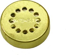 МКЭ-84-1, Микрофон | купить в розницу и оптом