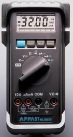 APPA 67, Мультиметр цифровой (Госреестр)