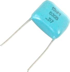 К73-17, 0.015 мкФ, 630 В, 20%, Конденсатор металлоплёночный