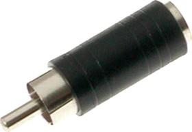 NP-562, Аудиопереходник (RCA - 3.5М)