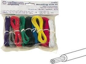 K/MOW, Набор монтажного многожильного провода