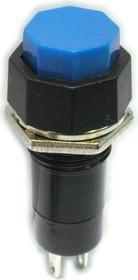 PBS14B (синяя), Кнопка OFF-(ON) (1A 250VAC)