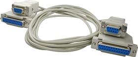 XYC068 (1.8м), Интерфейсный кабель Универсал