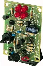 MK103, Блок светозвуковой
