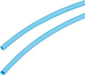Фото 1/2 F32-2.5мм (синяя), Трубка термоусадочная (1м)