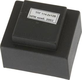 ТПГ-114 (2х12В), Трансформатор, 2х12В