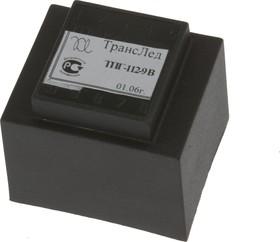 ТПГ-112 (9В), Трансформатор, 9В
