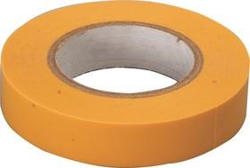 Изолента ПВХ 15мм х 20м желтая
