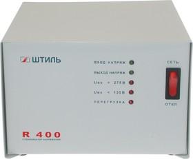 R400, Стабилизатор напряжения, 220В, 7%, 400ВА