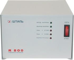 R800, Стабилизатор напряжения, 220В, 7%, 800ВА