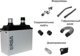 EA110 plus i (CA08-002), Агрегат локальный воздухоочистительный