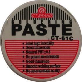 CT-61C, Паста паяльная (канифоль) (10г)