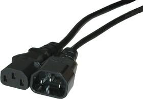 XYC114 (3м), Кабель сетевой компьютер-монитор