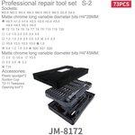 Набор инструментов JM-8172
