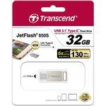 Фото 4/5 TS32GJF850S, Флеш-накопитель Transcend 32GB JETFLASH 850S USB3.0, Pen Drive, Type-C, Silver