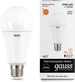 Фото 1/4 Лампа светодиодная Elementary A67 25Вт E27 3000К Gauss 73215