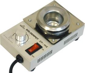 CT-11C, Ванна паяльная 150 Вт d=38мм