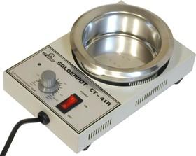 CT-41A, Ванна паяльная 400 Вт d=100мм