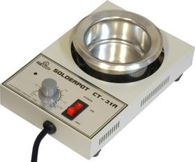 CT-31A (12-0060-4), Ванна паяльная 250 Вт d=80мм