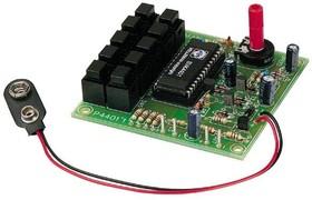 K4401, Генератор звуковой