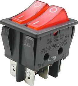 B128B, Выключатель с лампочкой двухклавишный 2хON-OFF (250В8А)