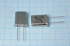 кварцевый резонатор 26.730МГц в корпусе HC49U, 3-ья гармоника, нагрузка 20пФ, 26730 \HC49U\20\\\\3Г (KEW)