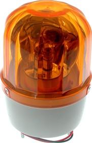 Фото 1/2 WL-A130-12VDC (голубой), Маяк проблесковый 190мм