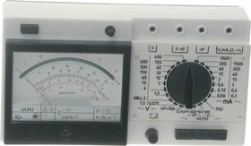 Ц4353, Прибор комбинированный
