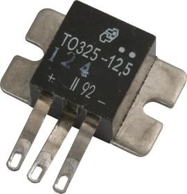 ТО325-12.5-12, Силовой оптронный тиристор 12.5А 1200В