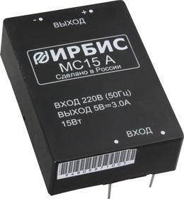 МС15Б, AC/DC преобразователь, 6В,2,5А,15В
