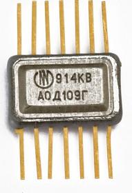 АОД109Г