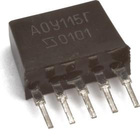 АОУ115Б
