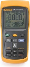 Fluke 54 II B, Измеритель температуры с термопарой -250+1767°C