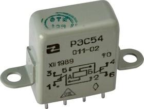 """РЭС54Б ХП4.500.036-02, (27В) """"5"""""""
