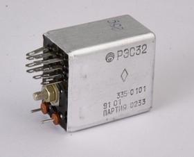 РЭС32 РФ4.500.335-01.02, (12В), Реле электромагнитное