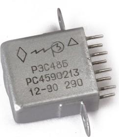 РЭС48Б РС4.590.213, (27В), Реле электромагнитное