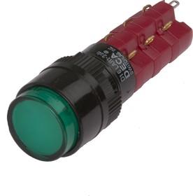 D16LAR1-3abGG, Кнопка с фиксацией 250В/5А, неоновая подсветка 220В