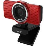 Фото 2/2 32200001401, Интернет-камера Genius ECam 8000 красная (Red)