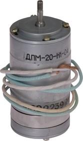Фото 1/2 ДПМ-20-Н1-04, Электромотор (6В/2000об)