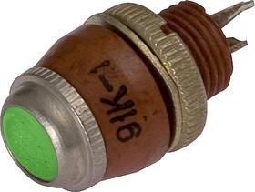 Фото 1/2 МФС2, зеленый, Фонарь сигнальный