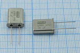 Фото 1/4 Кварц 12.0МГц в корпусе HC49U, расширенный интервал температур -40~+70C, нагрузка 30пФ, 12000 \HC49U\30\ 15\ 40/-40~70C\РК374МД-6ВТ\1Г
