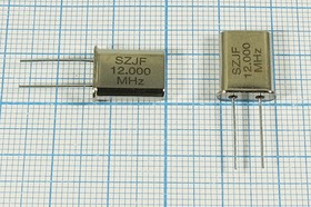 Фото 1/4 кварцевый резонатор 12.0МГц в корпусе HC49U, нагрузка 30пФ, 12000 \HC49U\30\ 30\ 30/-20~70C\9U\1Г (SZJF12.000M