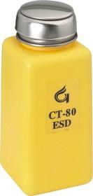 CT-80ESD (СТ-2063), Емкость для флюса антистатическая