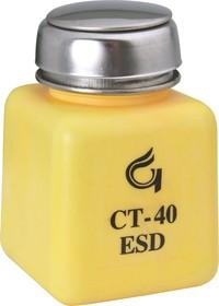 CT-40ESD (CT-2061ESD), Емкость для флюса антистатическая