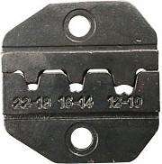 1PK-3003D2, насадка под неизолированный наконечник