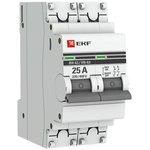 Выключатель нагрузки 2п 25А ВН-63 PROxima EKF SL63-2-25-pro