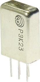 РЭК23 РФ4.500.472-00.02, (27В), Реле электромагнитное